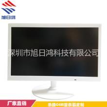 供应用于的21.5寸液晶显示器医用显示器21.5英寸 高清电脑显示器白色 壁挂/支架 医用LED液晶显示器液晶电视机TV图片