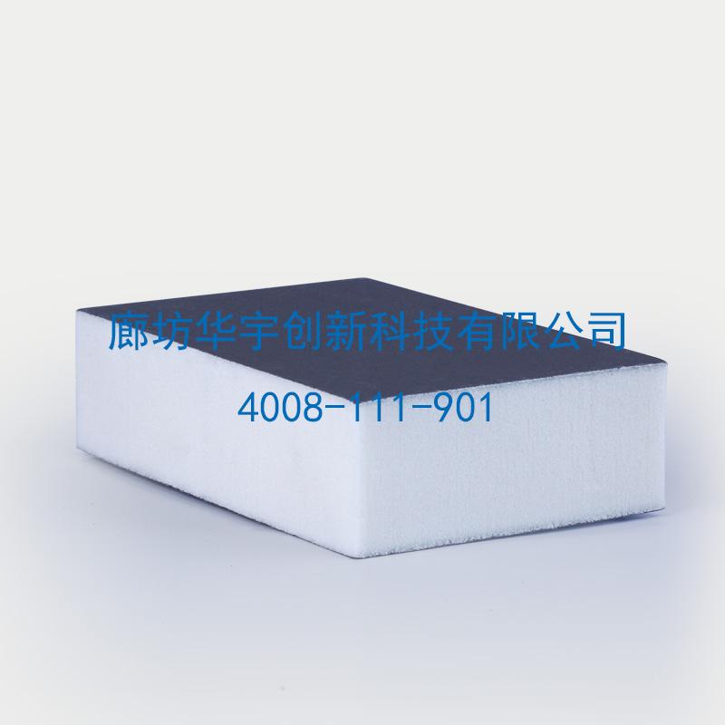 供应用于外墙保温|墙体保温的YGHY硬泡聚氨酯复合板PIR