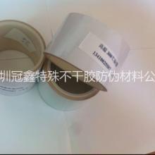 供应耐高温标签,耐高温PI材料,