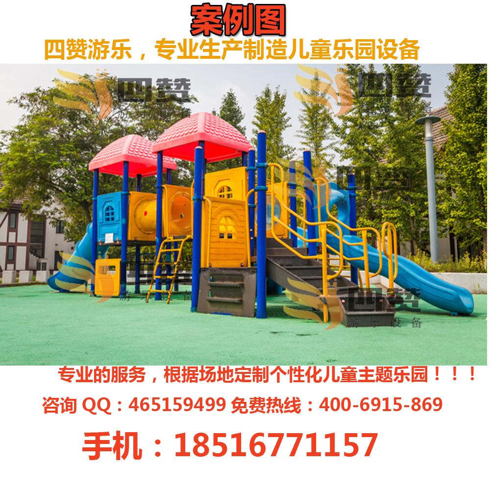 供应幼儿园滑滑梯,儿童组合滑梯,幼儿组合滑梯,小型组合滑梯,儿童乐园