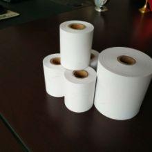 供应用于收银纸批发的收银纸57*50