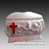 供应景德镇陶瓷骨灰盅棺材双盖心经