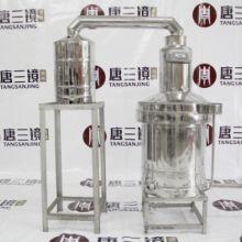 50斤小型酿酒设备价格|广东50斤小型酿酒设备安装电话批发