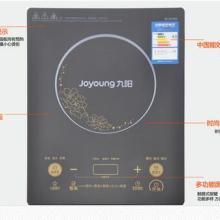 九阳电磁炉sc-009