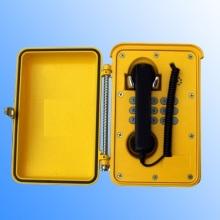 供应IP防水话机