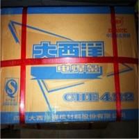 供应供应CHR698大西洋耐磨焊条