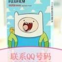 供应探险活宝花边相紙香港富士拍立得相纸mini8 7s 25 90