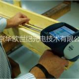 供应X合金分析仪