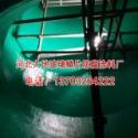 青岛脱硫塔玻璃鳞片涂料防腐维修图片