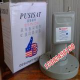 供应普斯赛特PS-1210高频头 PUSISAT 双本镇 单输出 C头
