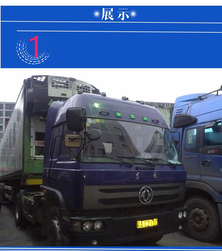 郑州哪里有冷链运输 郑州专业冷链运输 郑州冷链运输物流专线