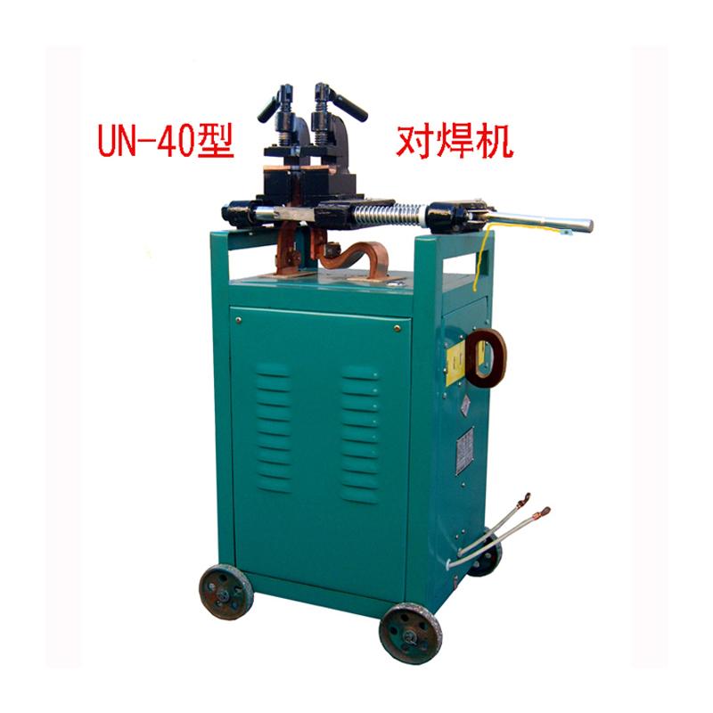 供应铝杆对焊机,铜杆对焊机,河北对焊机