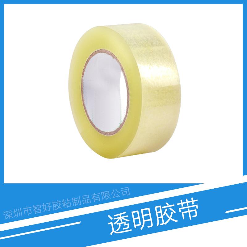 供应透明胶带 bopp透明封箱胶带 封装打包胶带 pvc透明胶带