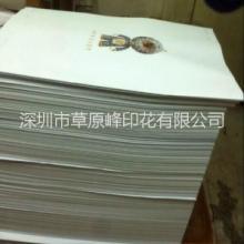 供应用于的专业柯式印刷热转印纸 加工印刷花