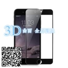 供应用于手机配件的iphone6钢化膜4.7全覆盖