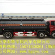 20吨欧曼化工车,化工罐车价钱