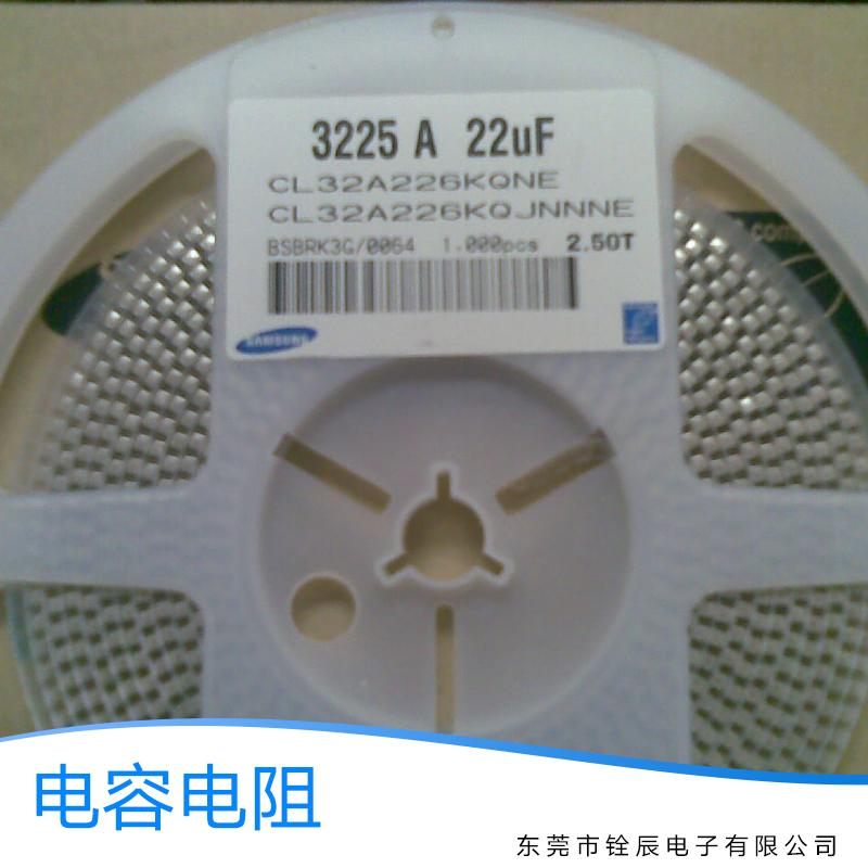 电容电阻生产厂家,电容电阻价格,贴片电阻电容生产