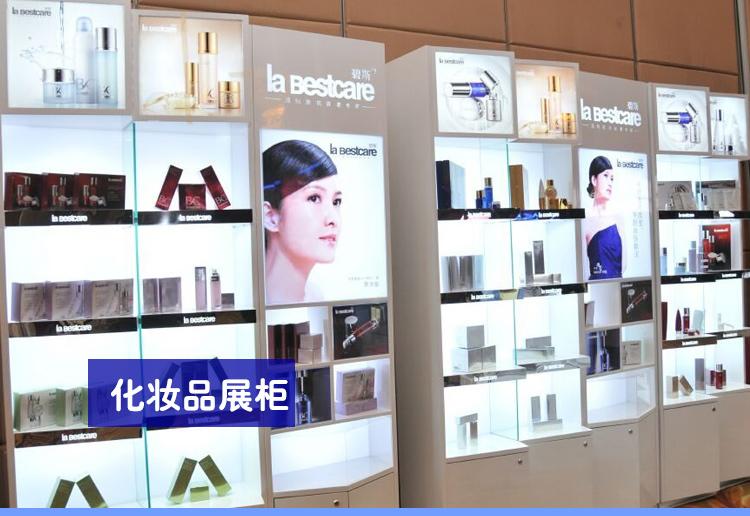 广东化妆品专柜定做设计厂家,报价,图片,美容院化妆品展柜定制