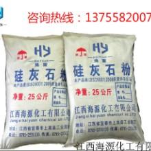 供应用于PVC母粒|防水涂料|涂料专用 浙江硅灰石粉多少钱一吨 上海防水涂料用滑石粉 浙江PVC专用硅灰石粉