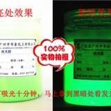 供应用于油漆夜光粉,油墨印刷夜光,工艺品发光粉的超长时效夜光粉,油漆涂料高亮夜光,夜光粉价格