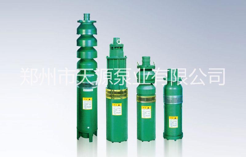 供应郑州蛟龙潜水泵