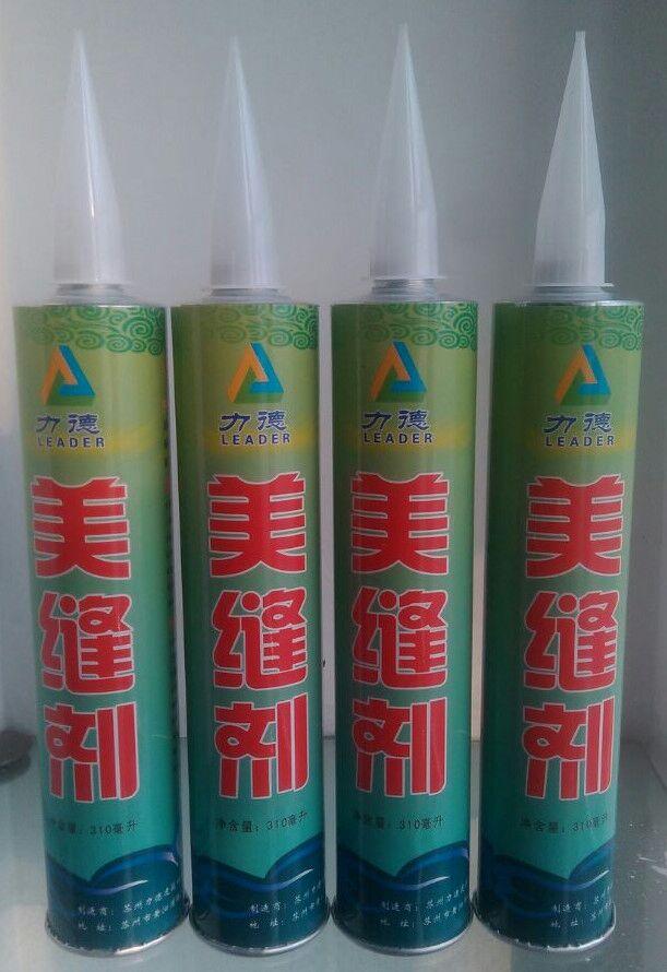 供应郑州美缝剂瓷缝剂真瓷胶