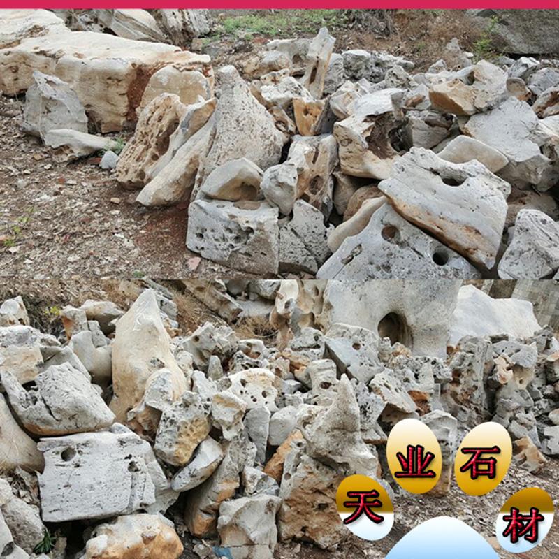 供应假山石厂家直销 各种假山石供应 假山石供应商 假山石厂家直销