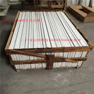 广汽传祺4s店微孔镀锌钢板吊顶图片