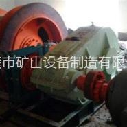 1.2米1.6米矿用绞车卷扬机图片