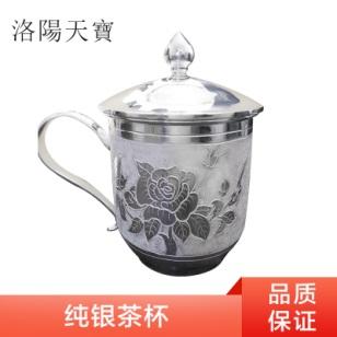 纯银茶杯图片