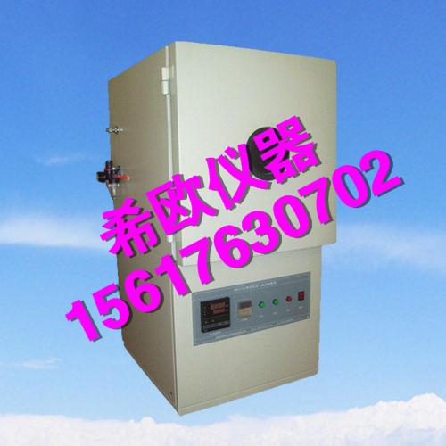 XU8434精密型真空烤箱销售