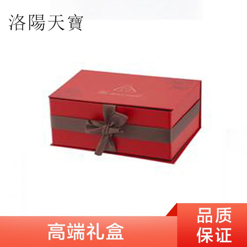 供应高端礼盒定制 高端茶叶包装礼盒 高端饰品礼盒 高端礼盒价格