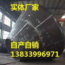 供应用于污水处理的成都DN3100对焊大小头 焊接大小头价格低