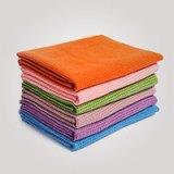 供应瑜伽馆天然树脂铺巾