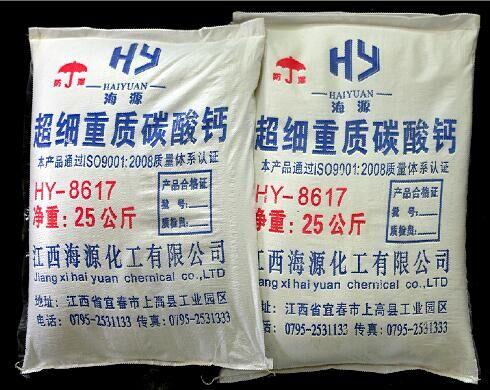 供应用于塑料涂料填充的江西海源牌超细碳酸钙