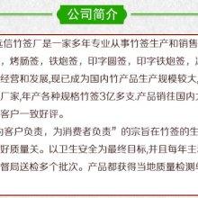 用于佛香生产的广东竹签厂家   竹签厂家电话13318113452