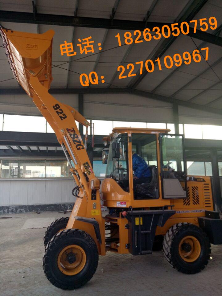 供应黑龙江双鸭山小铲车全新小装载机四驱小型装载机销售量大从优