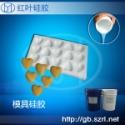 环保亲肤硅胶手工皂模具硅胶图片