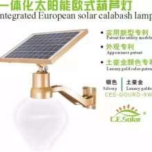 供应太阳能一体化路灯