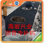 北京瀝青混合料