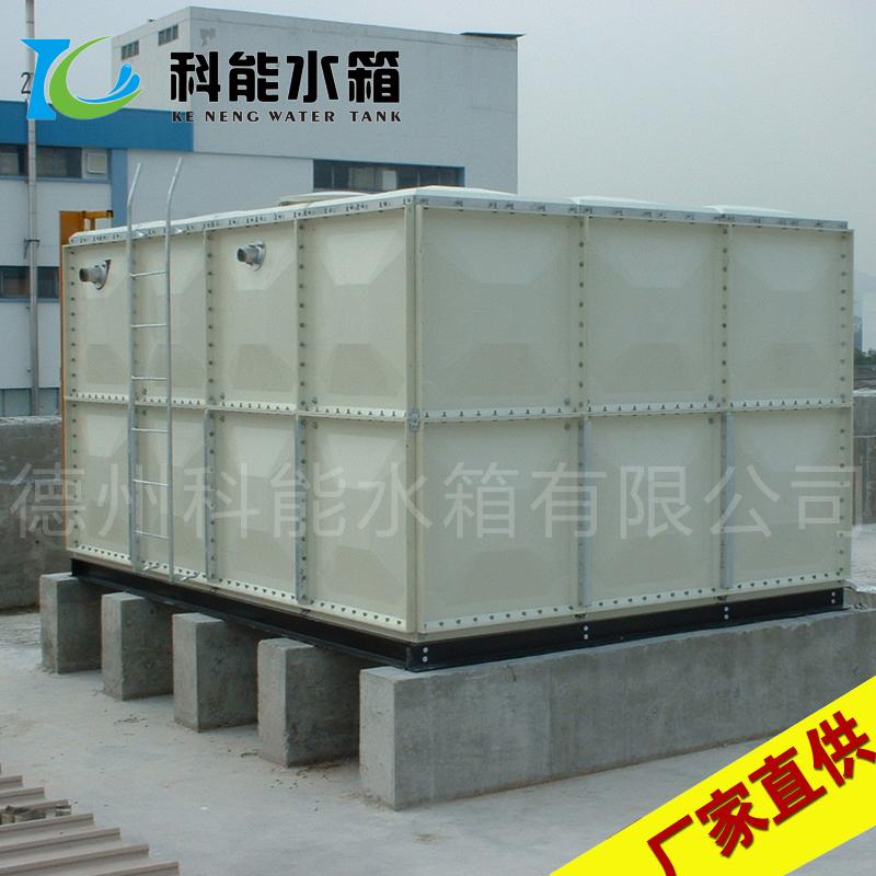 科能水箱厂家直供 方形 smc保温玻璃钢水箱 安装方便 质优价廉