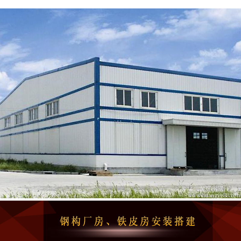 专业承接深圳钢结构工程:钢架结构厂房