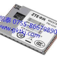供应MG3732_V2A中兴模块_中兴36PIN-WCDMA模块_ 3G通讯模块