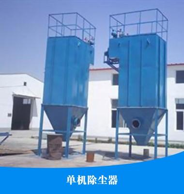 单机除尘器图片/单机除尘器样板图 (3)