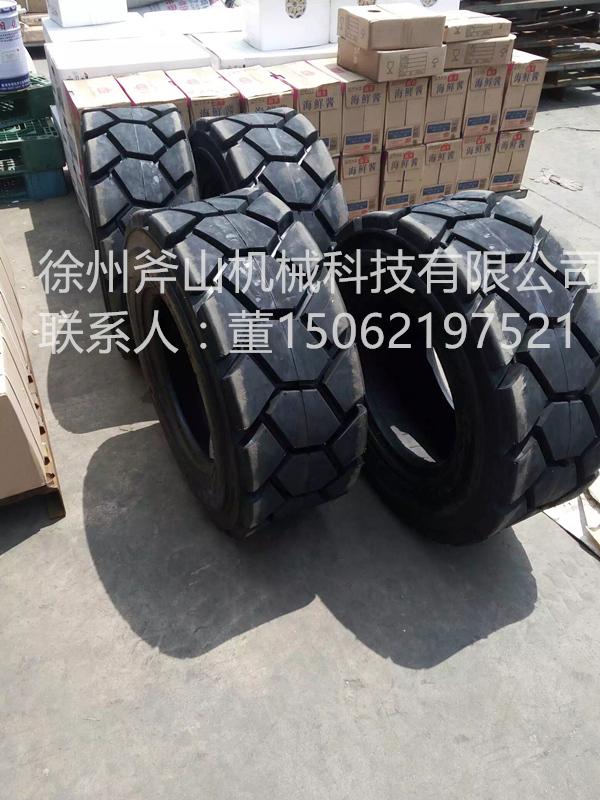 斧山机械供应山猫S550专用轮胎
