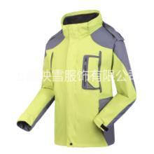 供应冲锋衣批发定做_户外两件套冲锋衣_上海冲锋衣厂家图片