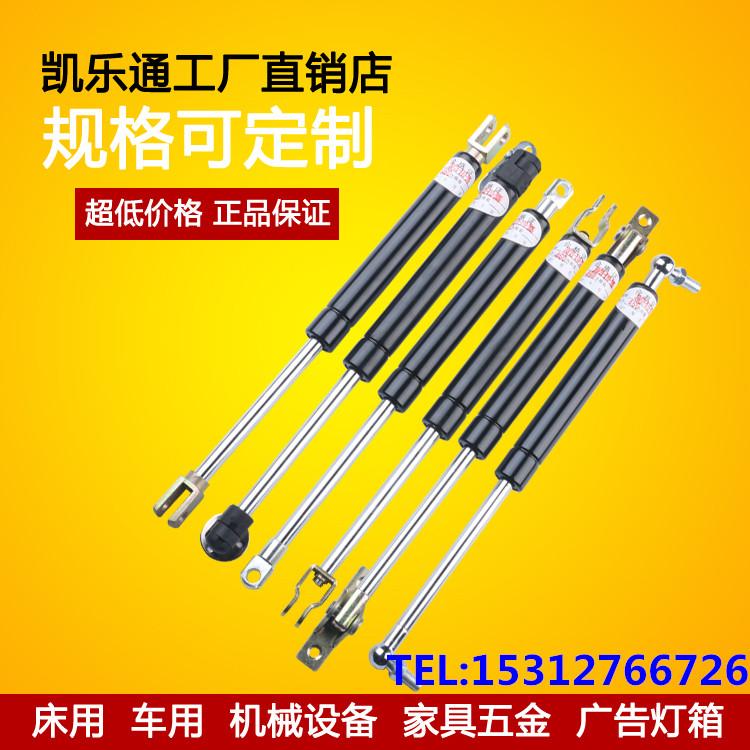 直销气弹簧液压支撑杆|厂家直销气弹簧液压支撑杆供应商   产品价格图片