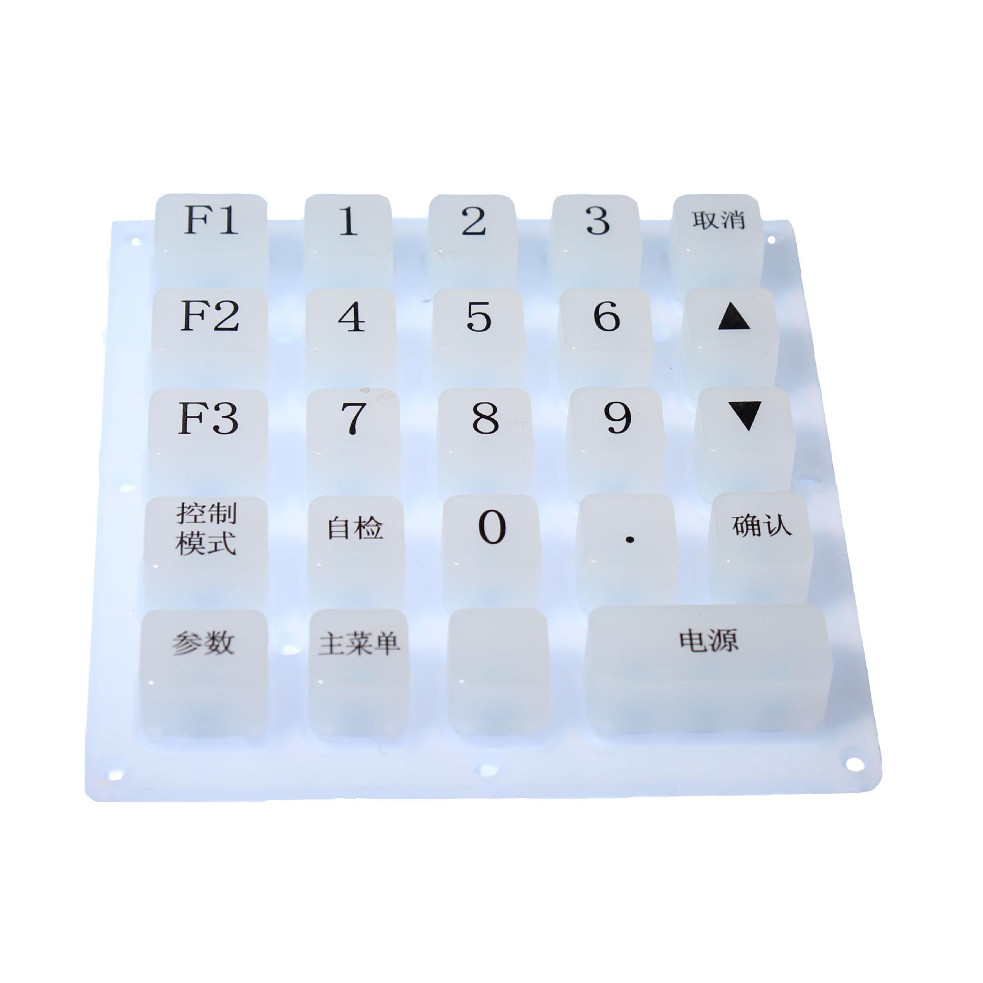 广州透光硅胶按键生产加工厂家 硅胶按键丝印 单点硅胶按键