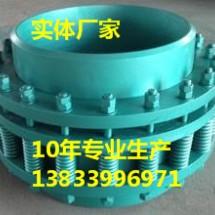 供应用于电力管线的南昌旋转补偿器DN1400PN2.5 高温免维护补偿器 蒸汽管道补偿器专业