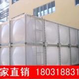 大量供应玻璃钢水箱  自产自消,欢迎定制